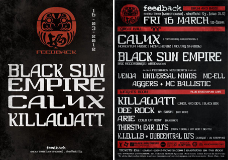 black sun empire calyx killawatt feedback drum and bass